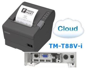 EPSON TM-T88V-i Intelligent Bon Printer
